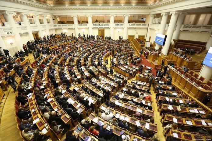Unión Interparlamentaria condenó allanamiento de inmunidad a diputados