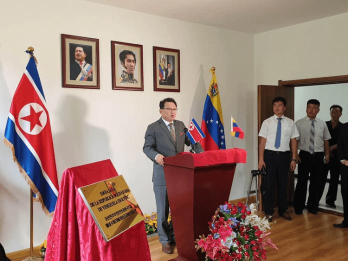 Embajada de Venezuela en Corea Del Norte