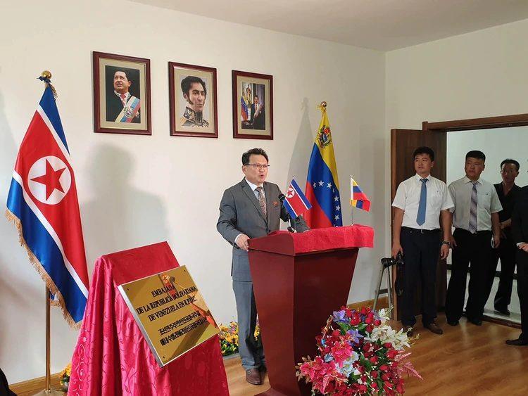 Régimen de Maduro inaugura embajada en Corea del Norte