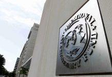 FMI Argentina deuda