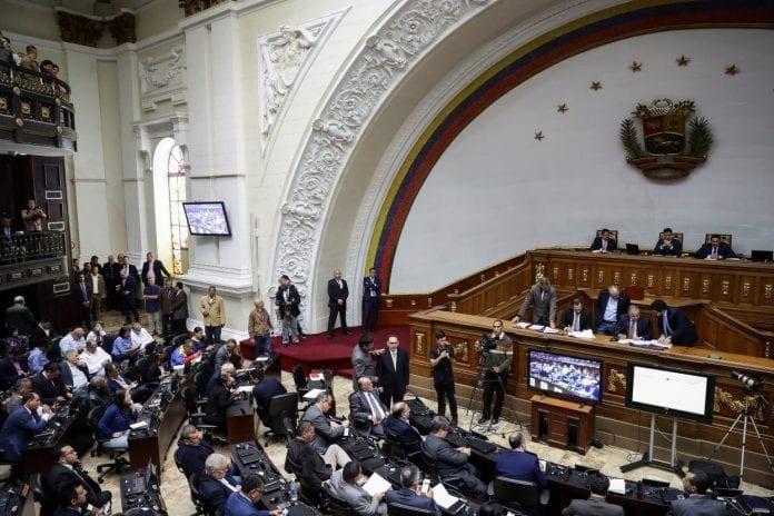 Diputados oficialistas - Asamblea Nacional