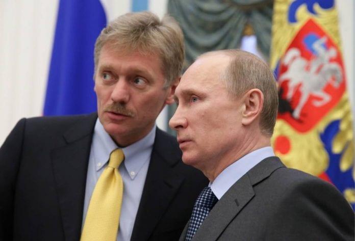 Dmitri Peskov Bolton