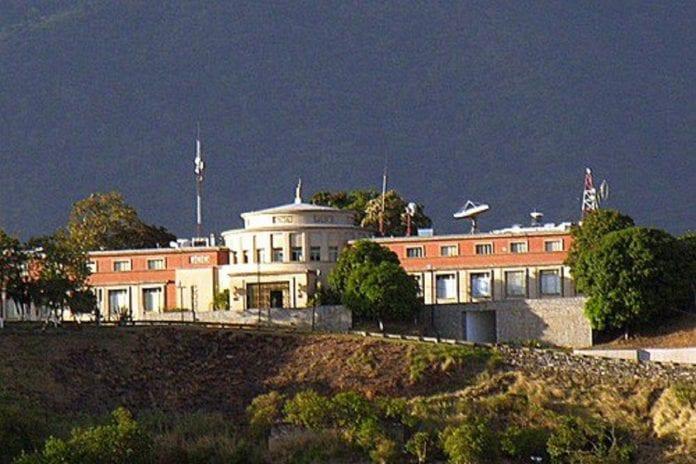 Observatorio Juan Manuel Cagigal