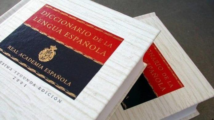 Dicionario de la Lengua Española