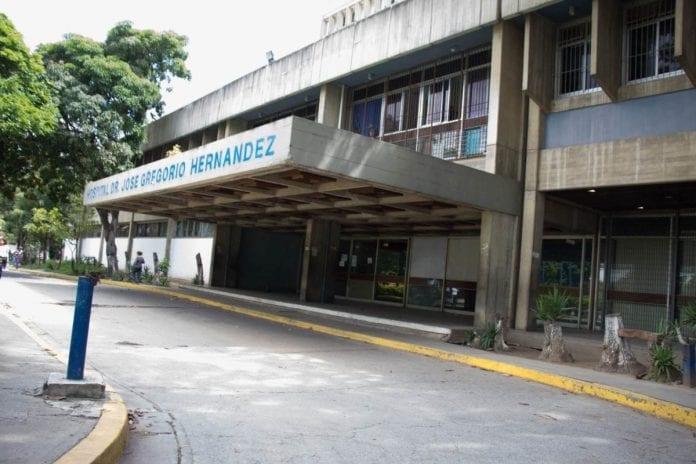 Los Magallanes de Catia