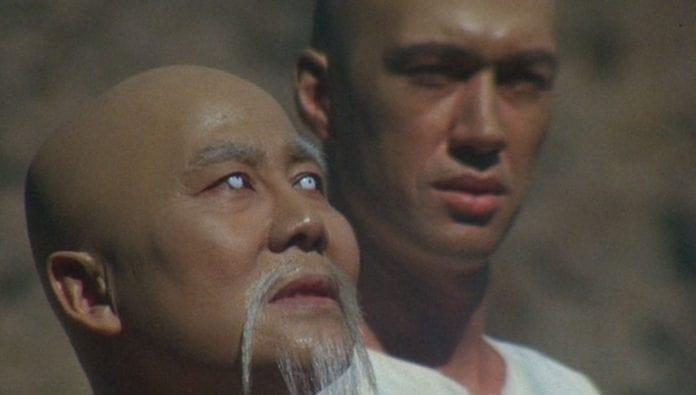 Kung fu Remake