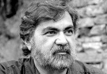 Arturo-Gutierrez Poeteca