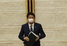 Japón emergencia