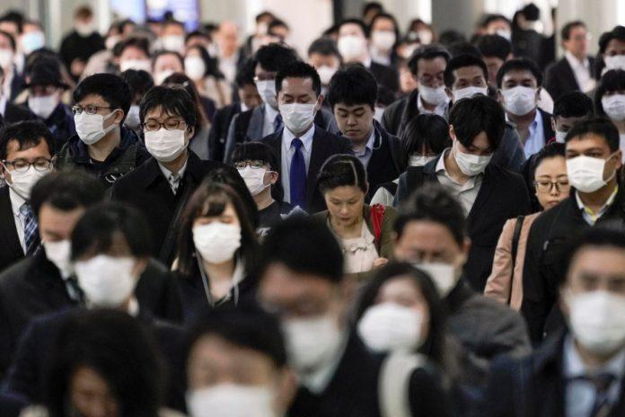 Japón mascarillas